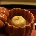 赤坂菊乃井 - 風呂吹きに胡桃味噌、振り柚子