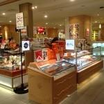 モンシェール - お客の引いたお店