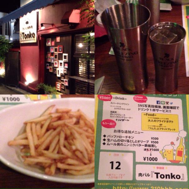 肉バル Tonko × Hanare