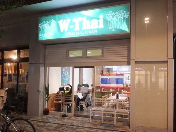 W-Thai