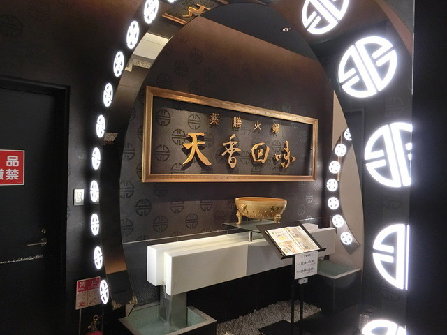 https://tabelog.ssl.k-img.com/restaurant/images/Rvw/44196/640x640_rect_44196779.jpg