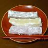 舟和 - 料理写真:切山椒(山椒・ゆず風味・ピリリ山椒)