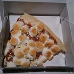 44201653 - チャンクピザ