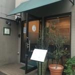 るるど - 外観 2015/11/7