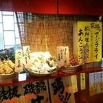 第二漁村 浜焼センター あぶりや - 串物コーナーも充実!