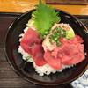 さかな屋すし魚健 - 料理写真:151108 まぐろ3色丼