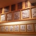 えびそば 一幻 - 壁にぎっしりと有名人のサイン色紙