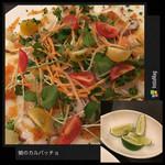 フローラ ディ マーレ - 北海道蛸のカルパッチョ&かぼす