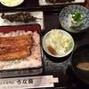 うな菊 - 料理写真:うな重(梅)