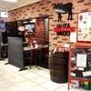GINZA STEAKバル DAIGO - メイン写真: