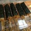 椎名米菓 - 料理写真:H27.11.07 海苔の通常バージョン。
