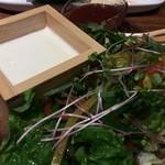 万両 肥後橋店 - ミシュランエトワールシェフ御用達!美盛の豆腐サラダ