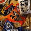 駄菓子の店 打保屋 - 料理写真:レジにてお買い上げ分(2015.11.6)