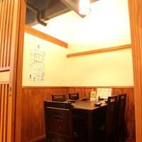 完全個室!掘りごたつ席とテーブル席の2種ございます!