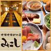 みこし - 料理写真:みこしへようこそ!
