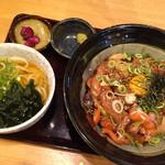 天ぷら海鮮 五福 - 海鮮漬け丼とミニうどん