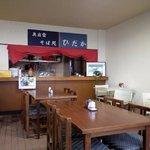 ひだか - ひだか・店内(2010.07)
