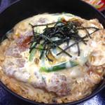 三よし - カツ丼です(*´∇`*)