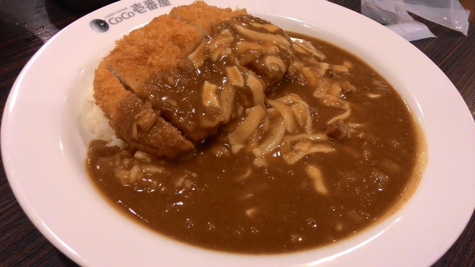 CoCo壱番屋 東松山駅前店