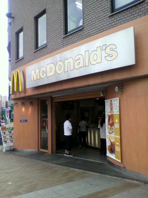 マクドナルド 三宮北口店