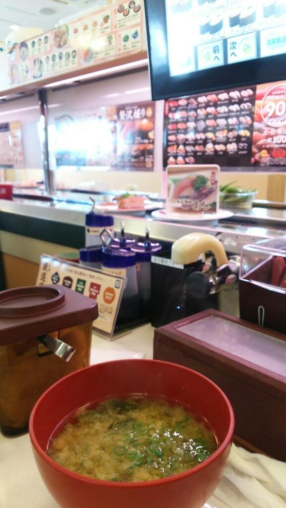 はま寿司  柳井店