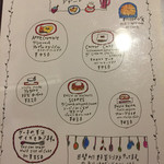 レストラン ディディ -