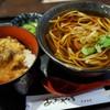 あおやま - 料理写真:舞茸天丼セット(1080円)