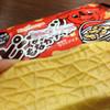 蓮田サービスエリア 下り線 スナックコーナー - 料理写真: