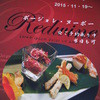 石利喜 - 料理写真:11月19日~ワインフェア開催します