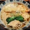 Sobayakumo - 料理写真:天とじそば