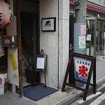 三日月氷菓店 - うどん屋さんの2階