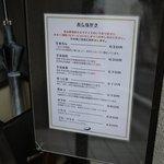 三日月氷菓店 - 限定の生メロンがあった