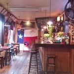 レッドウッド - ・1つ星のテキサス州旗が光るぜ