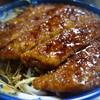 白孔雀食堂 - 料理写真:名物カツ丼ハーフ(¥1050税込み)