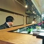 麺屋 ふじ田 - カウンター席