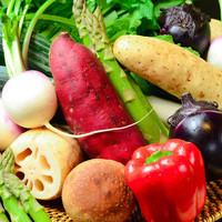 契約農家のお野菜