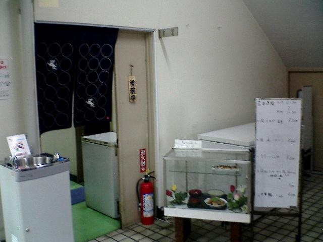 練馬東税務署 食堂
