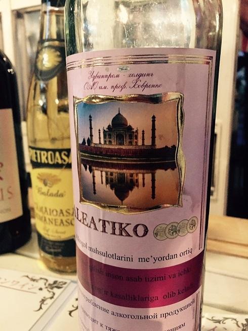 ウズベキスタンワインショップ キャラバン