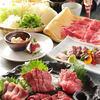馬喰ろう - 料理写真:大満足のコースは、飲み放題付きで4,200円~ご用意してます!
