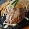 肉のはせ川 - 料理写真:なかなかふっくらしていて美味しそうです