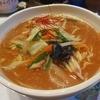 麺や菜かむら - 料理写真:2015年9月再訪問