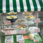 44418718 - 新生軒(兵庫県姫路市南町)食品サンプル