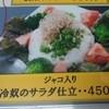 居酒屋 くう蔵 - 料理写真: