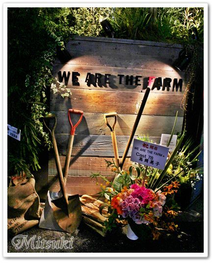 WE ARE THE FARM �b����X