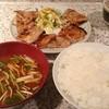 まつざか - 料理写真:炭焼定食