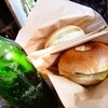 なんじゃもんじゃカフェ - 料理写真:本日のベーグル&ビール♪