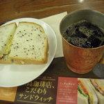 上島珈琲店 - アイスコーヒー&たまごサンド