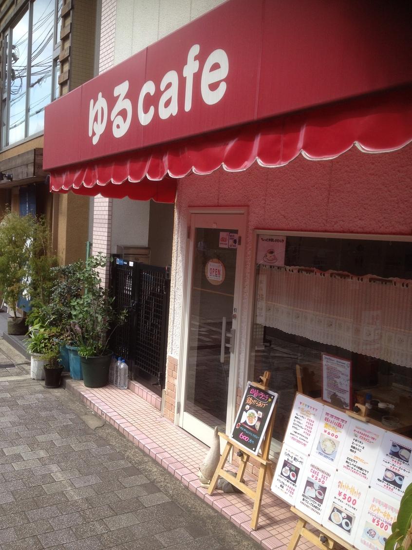 ゆるcafe
