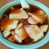 みはと食堂 - 料理写真:みはと食堂@下今市 叉焼拉麺