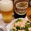 びんび家別館 - 料理写真:瓶ビール(中瓶) 550円